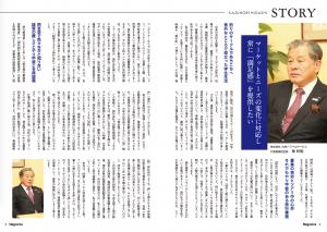 higashi_story4