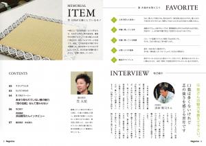 ryu_story3